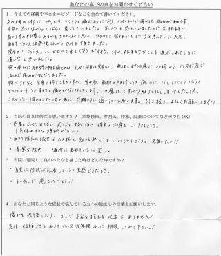 20141017kutikomi46kobayashi21