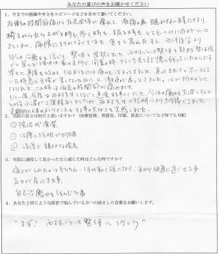 20141108kutikomi53ooyama21