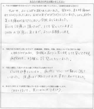 20141118kutikomi56kaori21