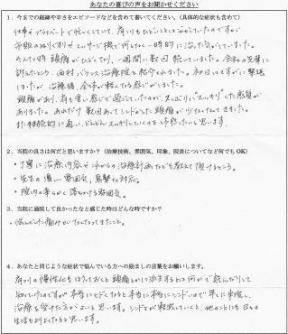 20141122kutikomi57kumagai21