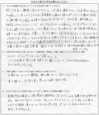 20141202kutikomi58nakatani21