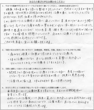 20141229kutikomi59hiroko21