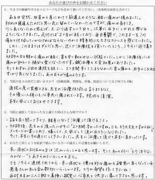 20141229kutikomi60yamazaki21