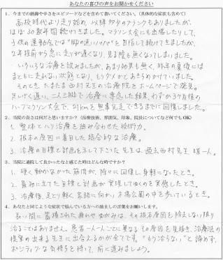 20150106kutikomi62suga21