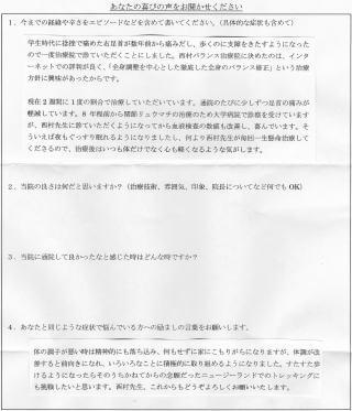 20150113kutikomi64moritake21