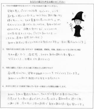 20150119kutikomi65nishikawa21