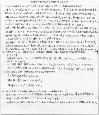 20150119kutikomi66mizuoti21
