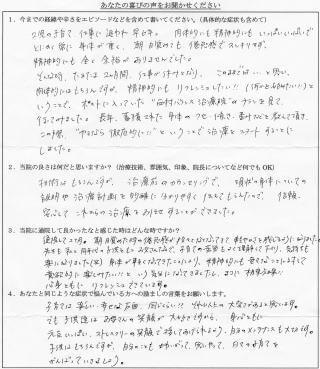 20150327kutikomi70sakamoto21