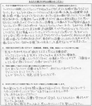 20150410kutikomi73kasai21