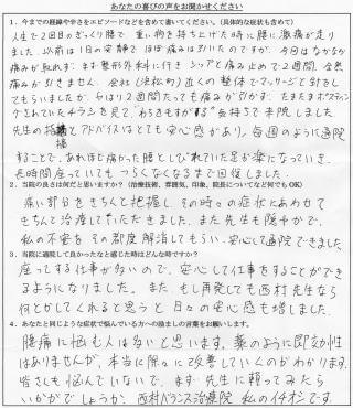 20150525kutikomi75sato21