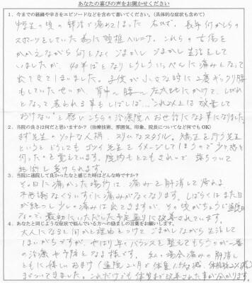 20150612-kutikomi77yuumi2