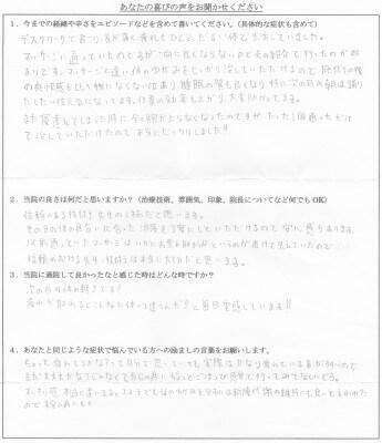 20150704-kutikomi80naganawa2